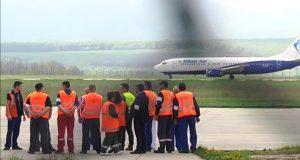 Greva la Aeroportul Internațional Sibiu