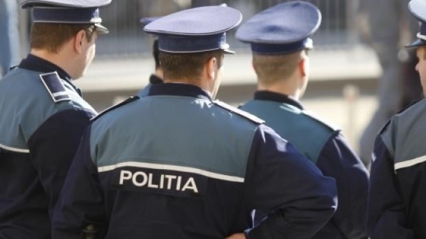 STATUTUL POLIȚISTULUI