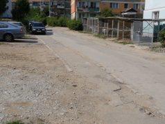 strada Feleac