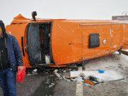 accident DN1 în județul Sibiu