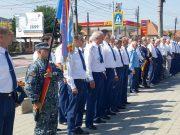 Ziua Aviaţiei Române şi a Forţelor Aeriene