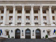 Banca Națională a României va lansa în circulație o nouă bancnotă